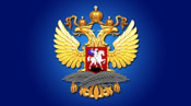 The Ministry for Foreign Affairs of the Russian Federation